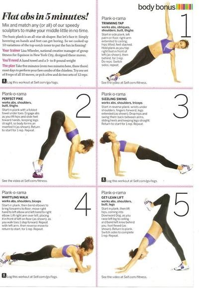 Best Home Ab Workout 5 Easy Abs Exercises 24 Min Fast Oblique W Beauty And The Fit Hasfit Get Rid Of Love Handles 33