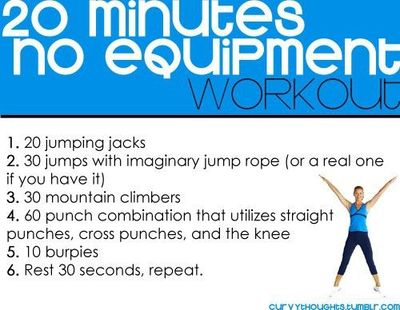 20 minute no equipment workout