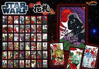 Star Wars: boardgame