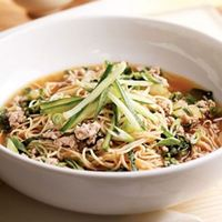 Chinese Pork Noodle Soup